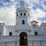 CA Tarifa Biblioteca Pública 2 de 3 - Andalucía Film Commission