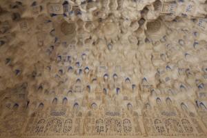 GR Alhambra Interior 016 - Andalucía Film Commission